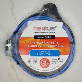Саморегулирующийся греющий кабель Heatus SMH комплект 2м купить в Ярославле в магазине СвайБурВод