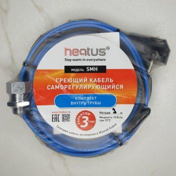 Саморегулирующийся греющий кабель Heatus SMH комплект 3м купить в Ярославле в магазине СвайБурВод